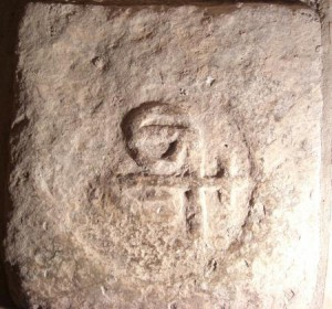 San Francesco lapide funeraria